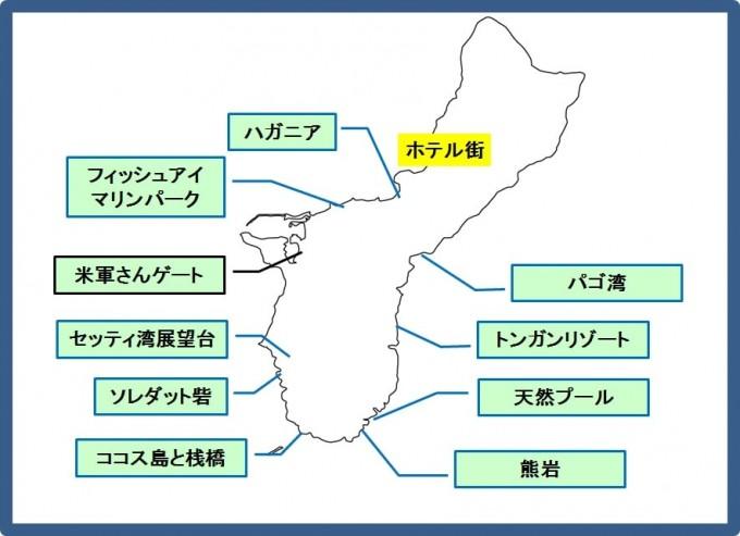 グアム南部のドライブ観光スポットの地図