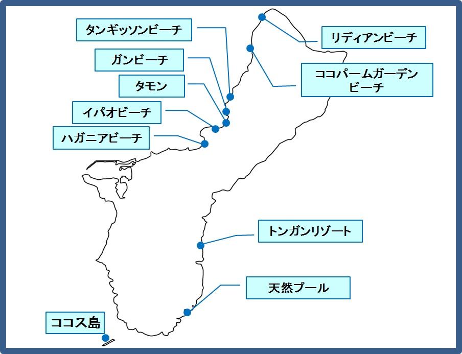 グアムのビーチ10か所の地図