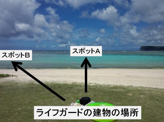 イパオビーチのスポット図