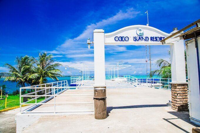 メリッソ桟橋にあるココス島のゲート