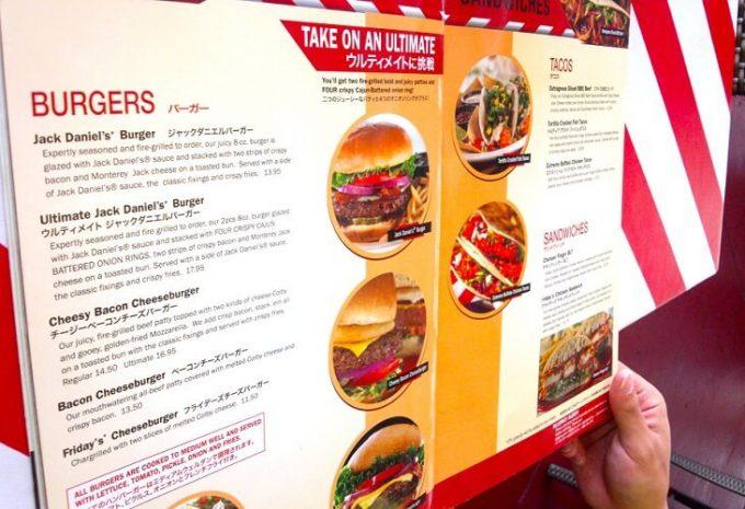 グアムのフライデーズのハンバーガーメニュー