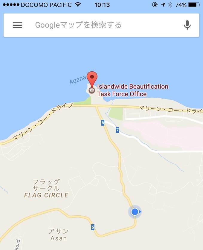 グアムでXmobileを使ったGoogleMAP