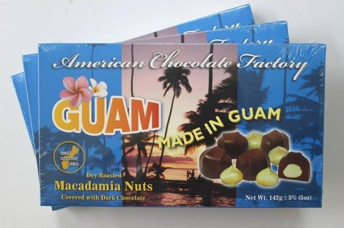 メイドイングアムのマカダミアナッツチョコレート