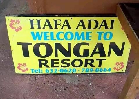 グアムのトンガンリゾートの看板