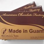 グアムで定番のお土産~クッキーとチョコは絶対これだ!