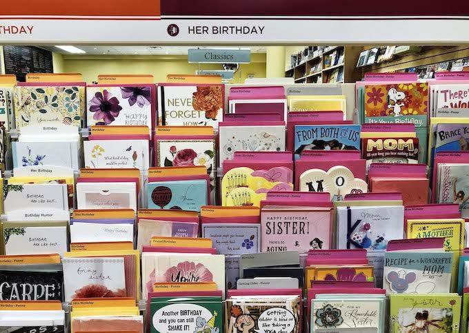 グアムのポストカード