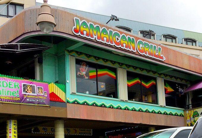 ジャマイカングリルの外観