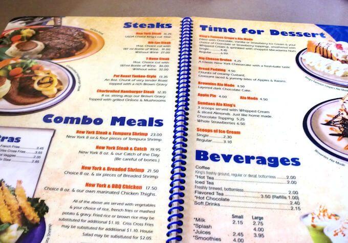 グアムのキングスレストランのメニュー