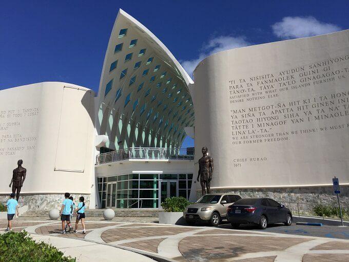 グアムミュージアムの建物