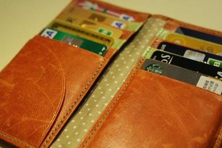クレジットカードやポイントカード