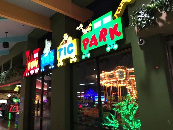 グアムのファンタスティックパーク