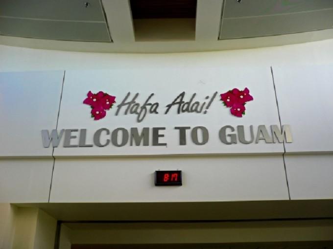 グアム空港のウェルカムボード