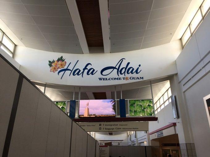 グアム空港の入国前の看板