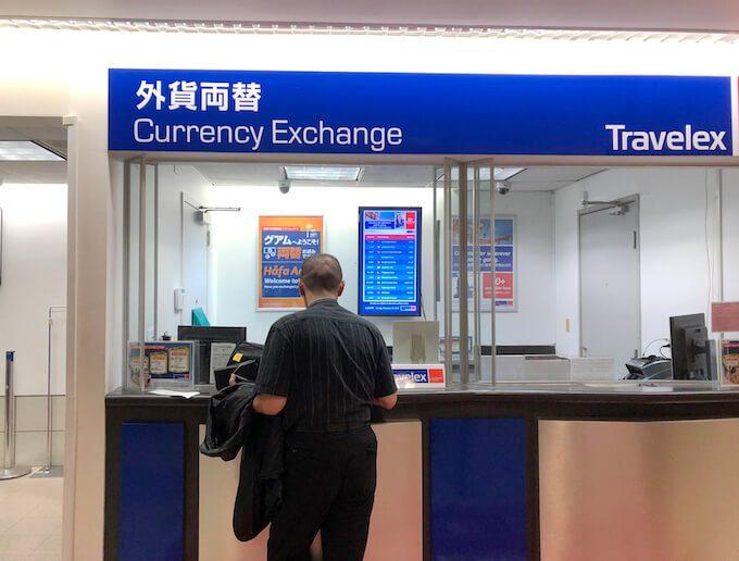 グアム空港の外貨両替