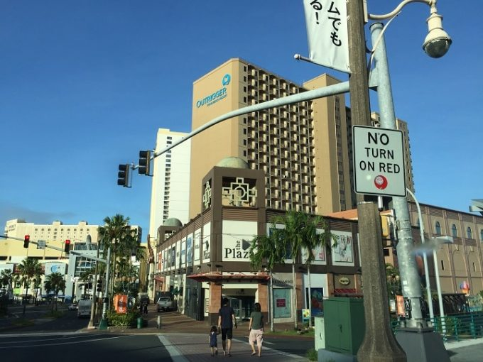 グアムアウトリガーホテルの外観