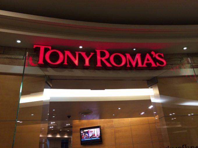 グアムのトニーローマの看板
