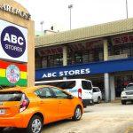 グアムのABCストアでお土産におすすめの商品や店舗情報