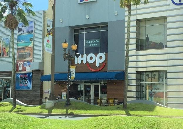 グアムのIHOPの2号店
