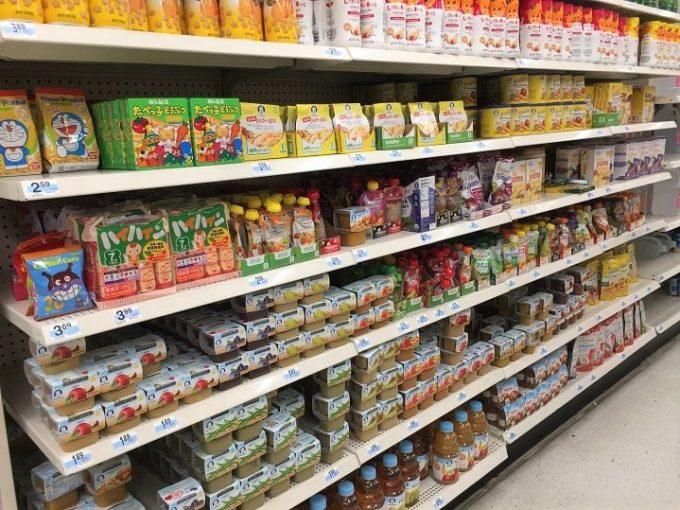 グアムのKマートの離乳食