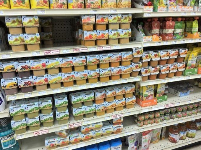 グアムのペイレスに売られている離乳食