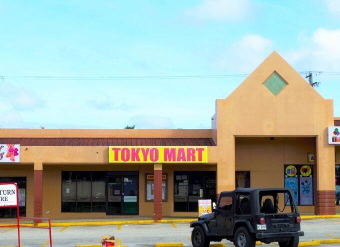 グアムのスーパーの東京マート