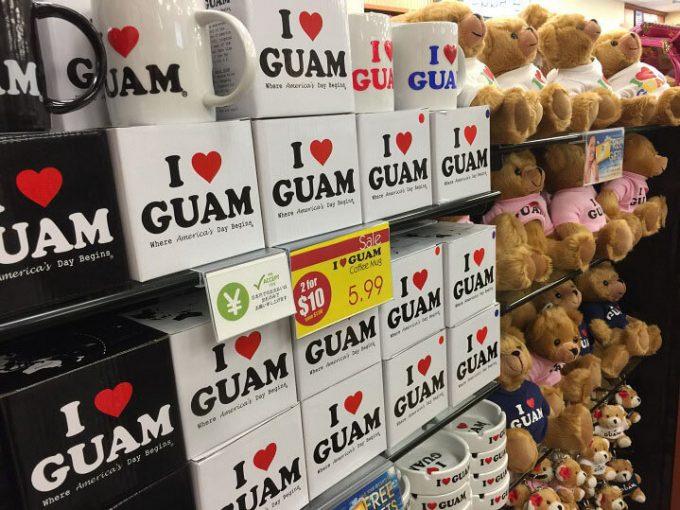 I LOVE GUAMのマグカップ