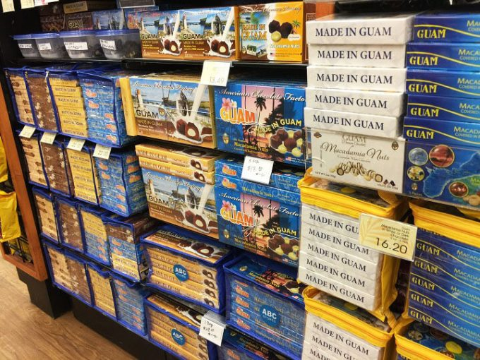 グアムのチョコレート