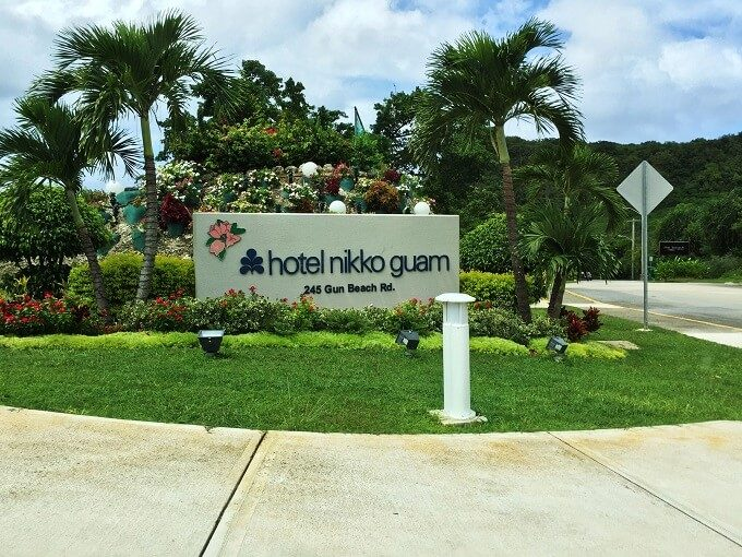 グアムニッコーホテルの入り口の看板