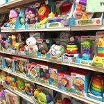 グアムでおもちゃを安く買えるお店まとめ