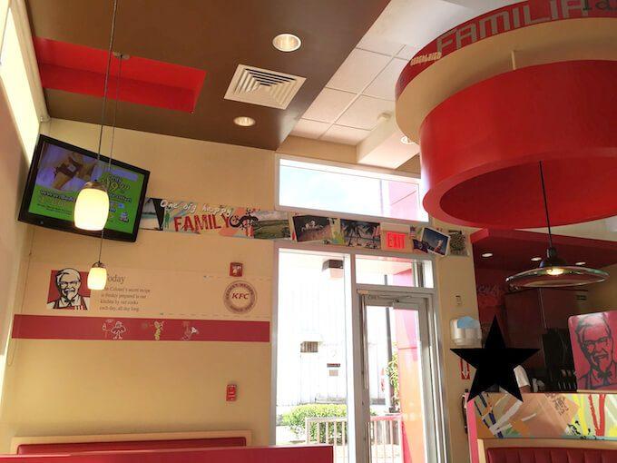 グアムのKFCの店内