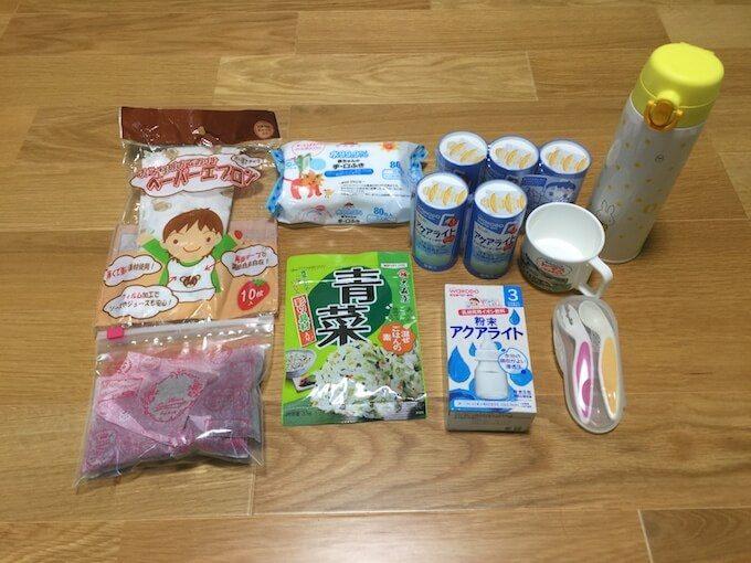 1歳児の食事用の持ち物
