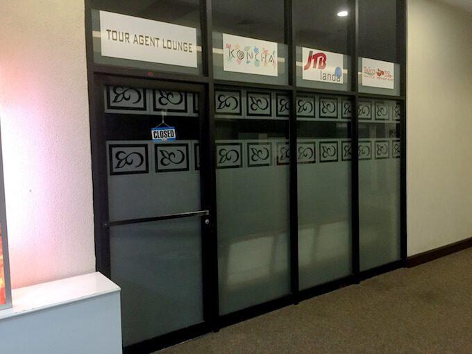 グアムプラザのJTBカウンター