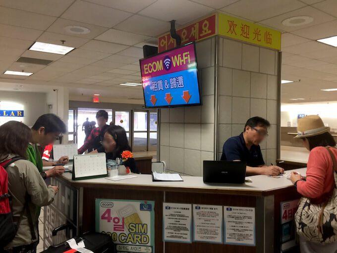 グアム空港のSIMカード購入コーナー