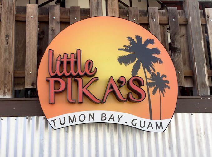 グアムのリトルピカズの看板