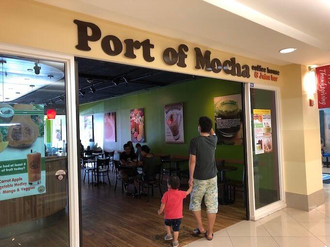 ハガニアショッピングセンターのポートオブモカ