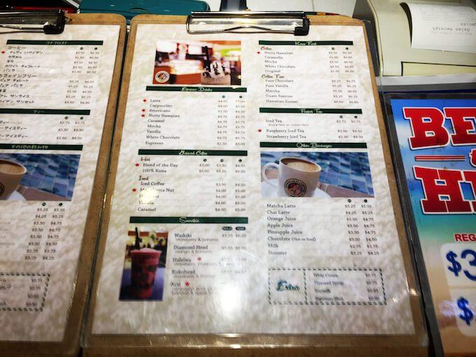ホノルルコーヒーグアム店のメニュー