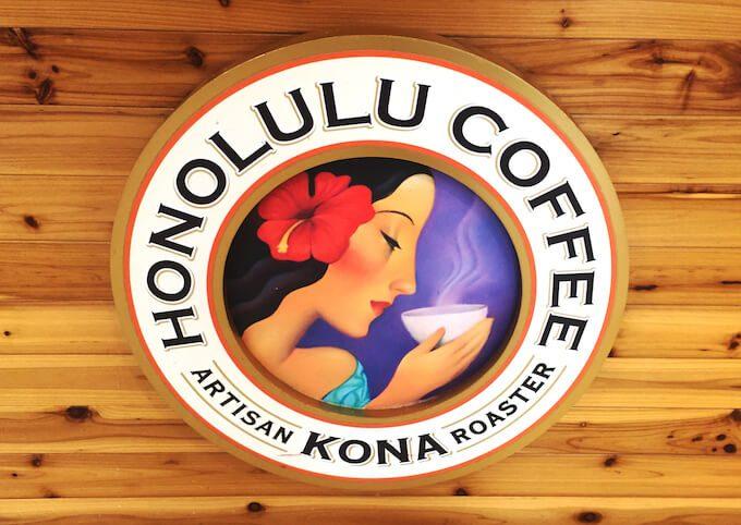 ホノルルコーヒーの看板