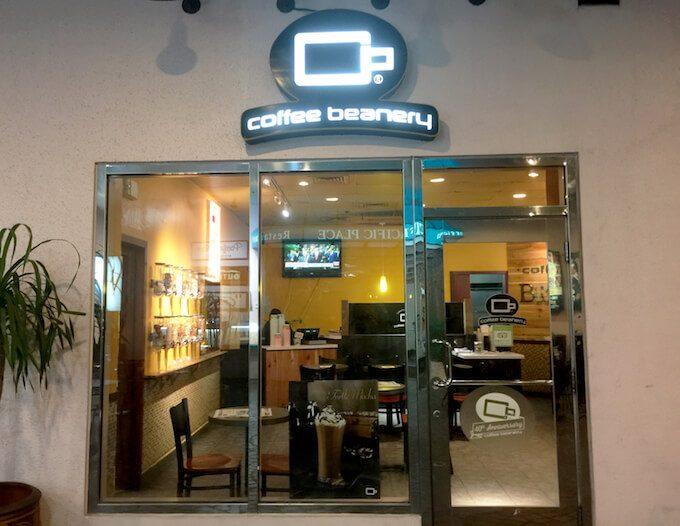 グアムのコーヒービーナリー