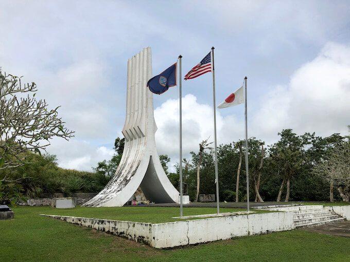 太平洋戦没者慰霊公園と国旗