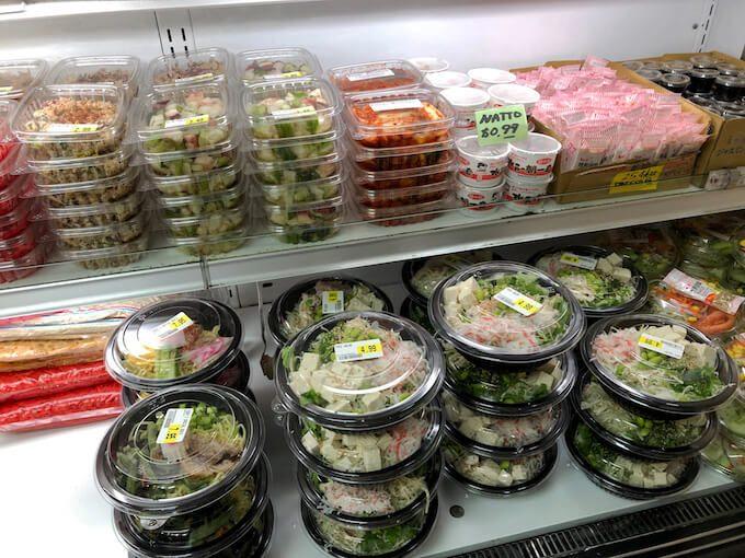 ハガニアの東京マートのサラダコーナー