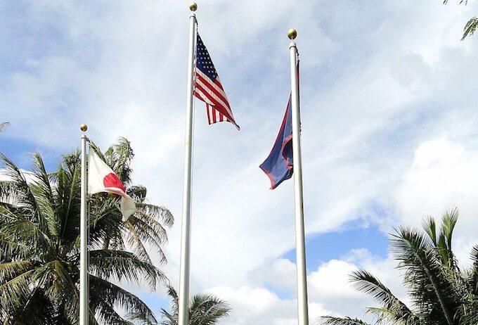 アガットの太平洋戦争国立公園の国旗