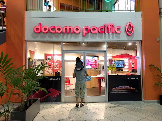 GPOのドコモパシフィックの店舗