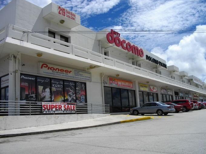 ドコモパシフィックの店舗