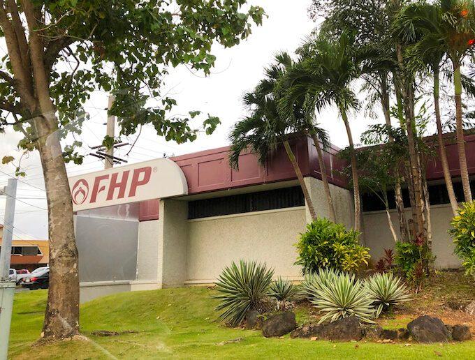 グアムの総合病院のFHP