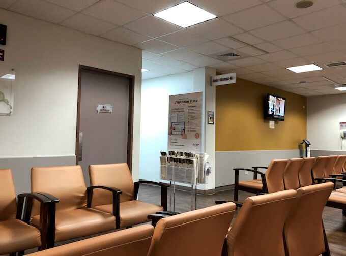グアムのFHPの待合室