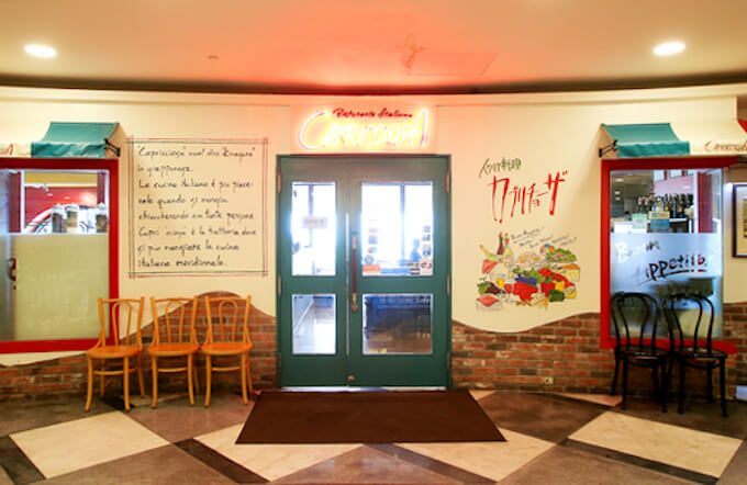 グアムのカプリチョーザのロイヤルオーキッド店