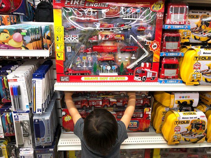 グアムのトゥインクルの消防車のおもちゃ