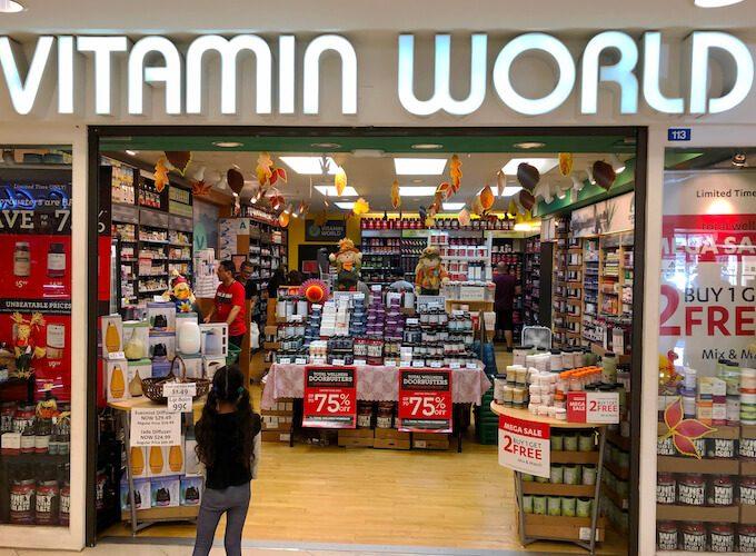 ハガニアショッピングセンターのビタミンワールド