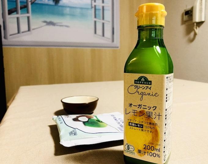 ケラグエンに使う瓶詰めのレモン果汁